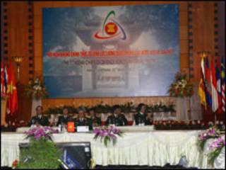 Hội nghị Tư lệnh Quốc phòng Asean 7