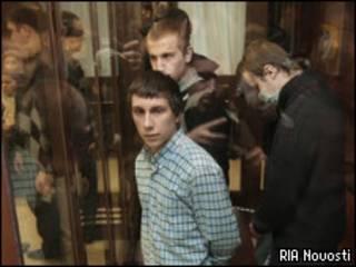 Участники группы Рыно и Скачевского на суде