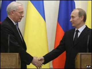 Азаров і Путін 25 березня