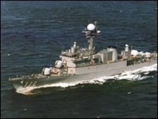 O navio sul-coreano