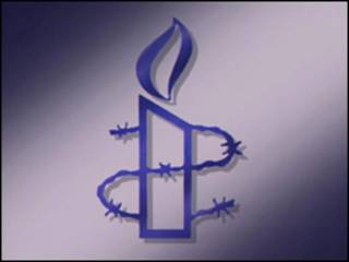 Логотип Amnesty International