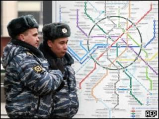 Московская милиция