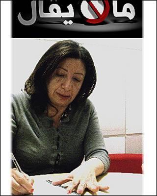 نجلاء العمري