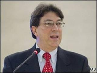 وزير الخارجية الكوبي