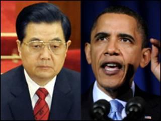 Ху Цзиньтао и Барак Обама, монтаж