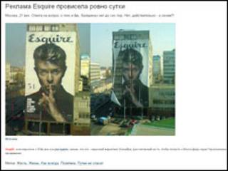 Скриншот странички блога http://fima-psuchopadt.livejournal.com