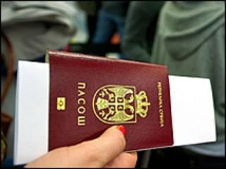 جواز سفر صربي