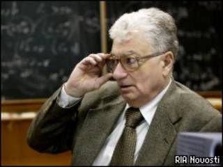 Академик Юрий Оганесян