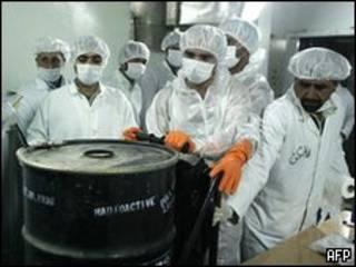 Иранский ядерный центр в Исфахане