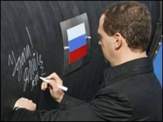 Медвєдєв підписує трубу