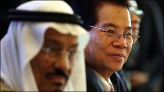 Ông Nguyễn Minh Triết tại diễn đàn Doanh nghiệp Việt Nam - Saudi Arabia