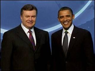 Барак Обама і Віктор Янукович