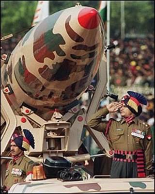पृथ्वी मिसाइल