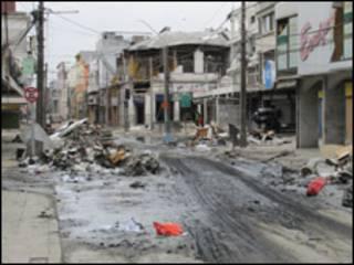 صورة أرشيفية لزلزال تشيلي