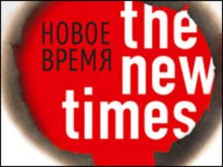 Логотип журнала The New Times