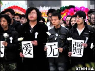 西寧舉行香港義工黃福榮追悼會(17/04/2010)