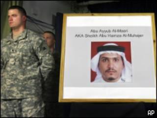 صورة أبو أيوب المصري كما عرضها الجيش الأمريكي قبل ذلك