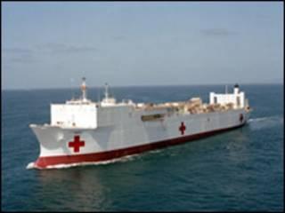 Tàu USNS Mercy