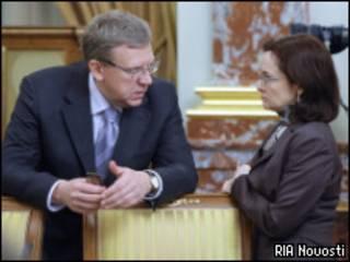 Алексей Кудрин и Эльвира Набиуллина