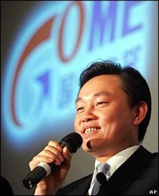 Ông Hoàng Quang Dụ