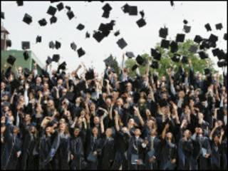 新改革意味着10%收入最高的毕业生将缴纳近1.18万英镑的利息。