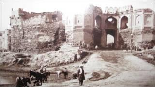 کابل قدیم