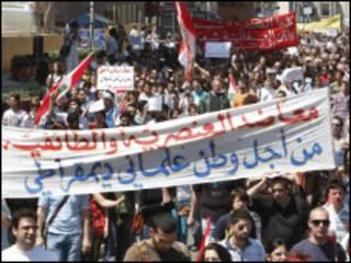 مسيرة العلمانيين في لبنان