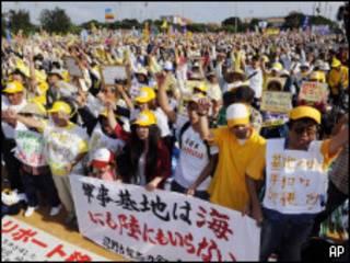 Митинг на Окинаве