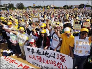 متظاهرون يابانيون