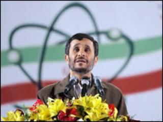 ښاغلی احمدي نژاد