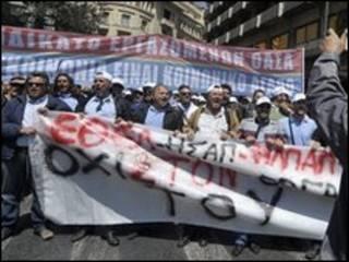 Unjuk rasa di Yunani