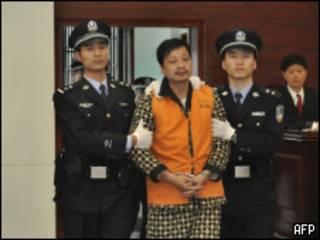 Подсудимый из провинции Фуцзянь