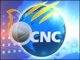 The channel will broadcast news, features and lifestyle shows