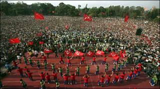 माओवादी प्रदर्शन काठमांडू