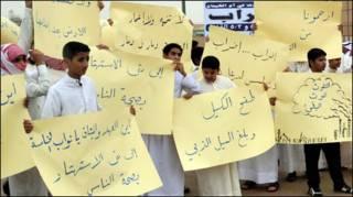 اضراب الطلاب الكويتيين احتجاجا على التلوث البيئي