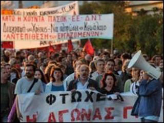 протести у Греції