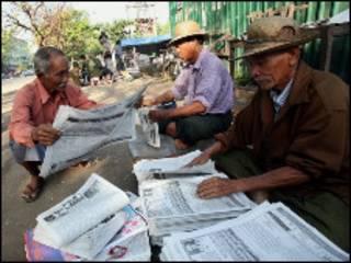 burmese papers