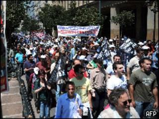 مسيرة احتجاج في أثينا