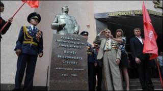 Відкриття пам'ятника Сталіну