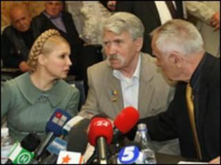 Тимошенко, Левко Лук'яненко, Дмитро Павличко