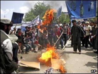 تظاهرات علیه ایران در کابل