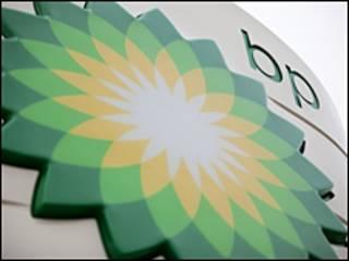 Logotipo de British Petroleum