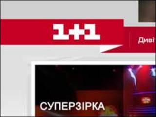Логотип украинского телеканала