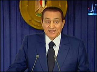Rais Hosni Mubarak