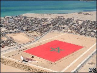 العلم المغربي المعروض