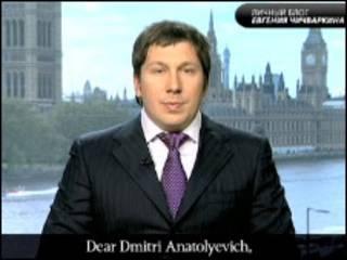 Скриншот видеообращения Чичваркина