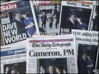 Утренние газеты 12 мая