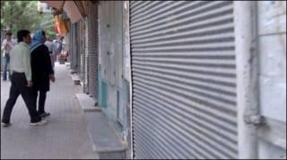 تصویری از مغازه های تعطیل در شهرهای کردنشین