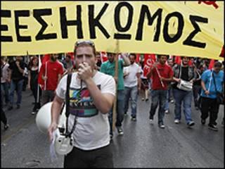 تظاهرات در یونان