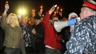 участники протеста в Междуреченске